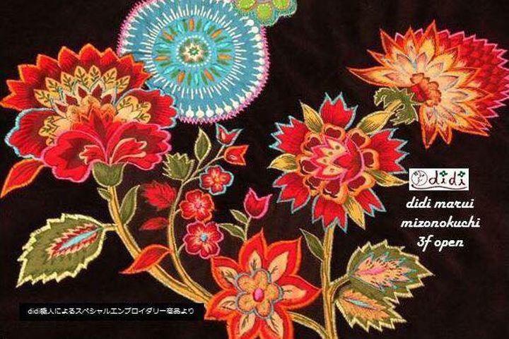 didiの刺繍はすべてが職人の手仕事。ぬくもりがあります。